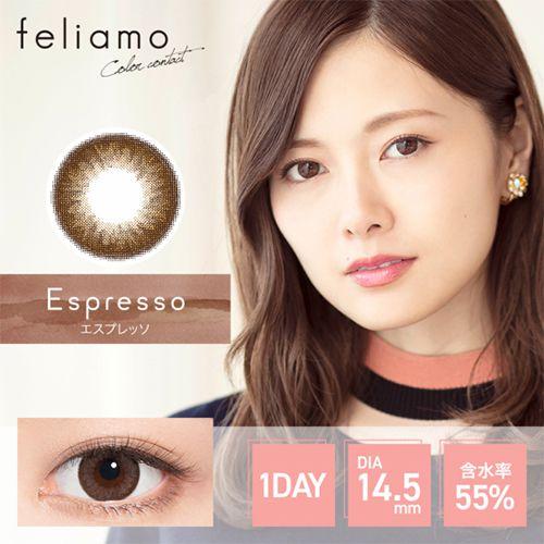 フェリアモのフェリアモ ワンデー エスプレッソ ±0.00 10枚 DIA 14.5mm BC 8.6mmに関する画像1
