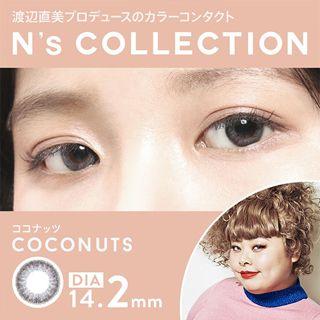 エヌズコレクション エヌズコレクション ワンデー 10枚/箱 (度なし) ココナッツの画像