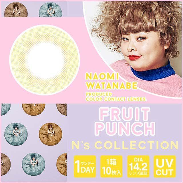 N's collection(エヌズコレクション)フルーツポンチのバリエーション4