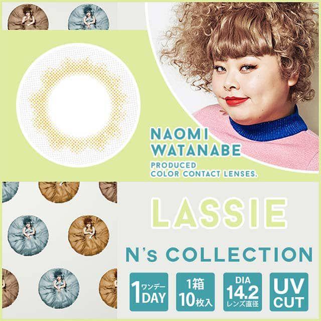 N's collection(エヌズコレクション)ラッシーのバリエーション4