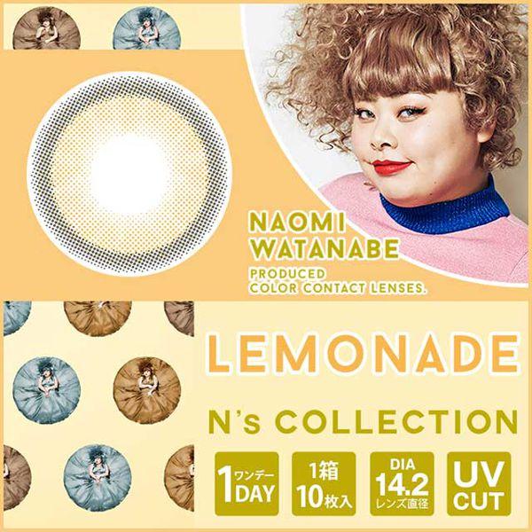 エヌズコレクションのエヌズコレクション ワンデー 10枚/箱 (度なし) レモネードに関する画像1