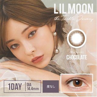 リルムーン リルムーン ワンデー 10枚/箱 (度なし) チョコレートの画像