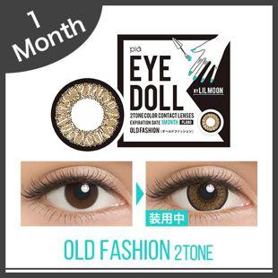 リルムーン EYE DOLL 1ヶ月 2枚/箱 (度なし) オールドファッション の画像 0