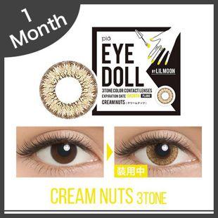 リルムーン EYE DOLL 1ヶ月 2枚/箱 (度なし) クリームナッツ の画像 0