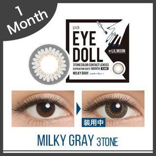 リルムーン EYE DOLL 1ヶ月 2枚/箱 (度なし) ミルキーグレーの画像
