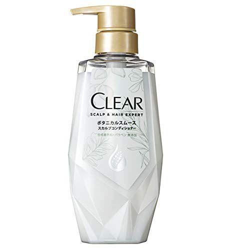 CLEARのクリア CLEAR ボタニカルスムース スカルプコンディショナー コンディショナー本体 370g 清涼感あふれる優しいボタニカルの香りに関する画像1