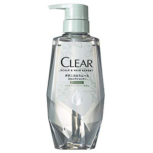 CLEARのクリア CLEAR ボタニカルスムース スカルプシャンプー シャンプー本体 370g 清涼感あふれる優しいボタニカルの香りに関する画像1