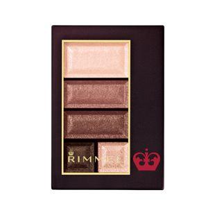リンメル ショコラスウィート アイズ 018 チェリーミルクショコラ 4.5g の画像 0