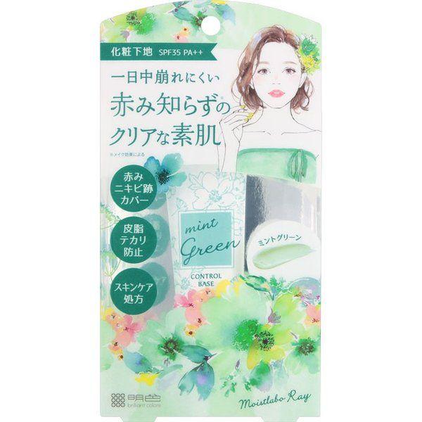 明色の明色化粧品 Meishoku モイストラボRay カラーコントロール下地 ミントグリーン 30gに関する画像1