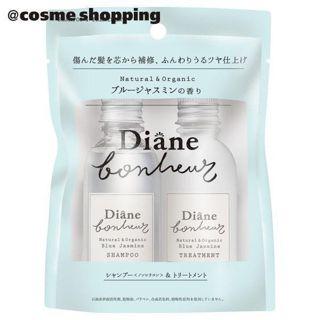 モイスト・ダイアン Moist Diane ダイアンボヌール ダメージリペア&シャインシャンプー/トリートメント トライアル 40ml×2 ブルージャスミンの香り