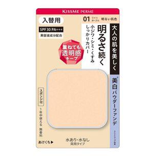 キスミー フェルム カバーして明るい肌 パウダーファンデ 01 明るい肌色 【入替用】 11g SPF30 PA+++ の画像 0