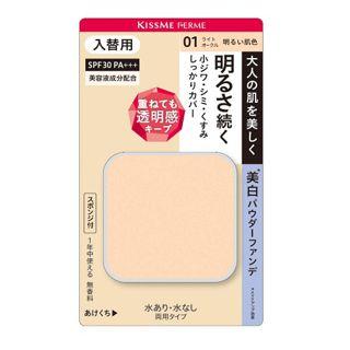 キスミー フェルム カバーして明るい肌 パウダーファンデ 01 明るい肌色 【入替用】 11g SPF30 PA+++の画像