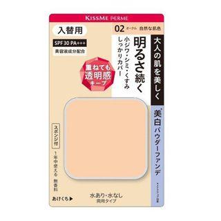 キスミー フェルム カバーして明るい肌 パウダーファンデ 02 自然な肌色 【入替用】 11g SPF30 PA+++の画像