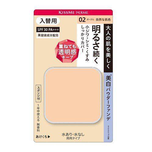 キスミー フェルムのカバーして明るい肌 パウダーファンデ 02 自然な肌色 11g【入替用】 SPF30 PA+++に関する画像1