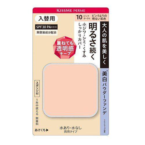 キスミー フェルムのカバーして明るい肌 パウダーファンデ 10 ピンクよりの明るい肌色 11g【入替用】 SPF30 PA+++に関する画像1