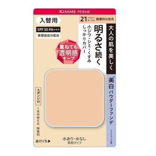キスミー フェルム カバーして明るい肌 パウダーファンデ 21 健康的な肌色 【入替用】 11g SPF30 PA+++ の画像 0