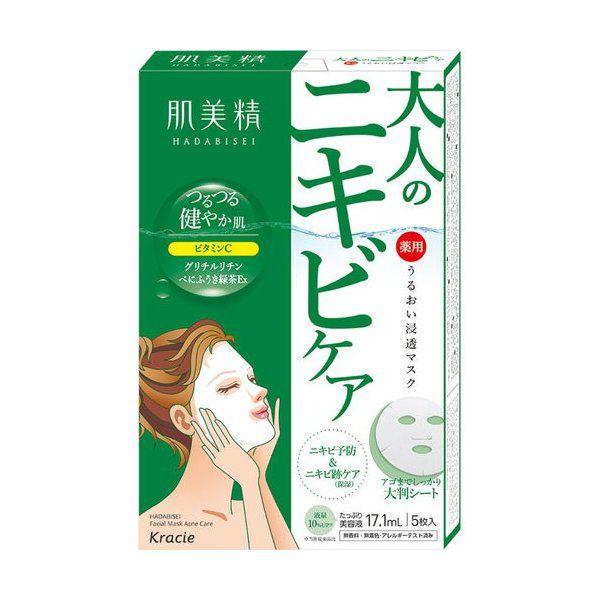 肌美精の肌美精 うるおい浸透マスク(アクネ) 5枚に関する画像1