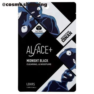 オルフェス ALFACE(オルフェス) オルフェス「名探偵コナン」コラボ ミッドナイトブラック 25mlの画像