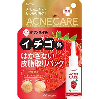 イチゴ鼻薬用はがさないパック <医薬部外品> 18ml
