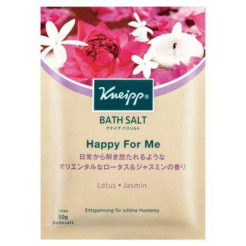 クナイプのクナイプ バスソルト ハッピーフォーミー ロータス&ジャスミンの香り 50gに関する画像1