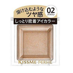 キスミー フェルム しっとりツヤ感 アイカラー 02 ブラウン 2.5g の画像 0