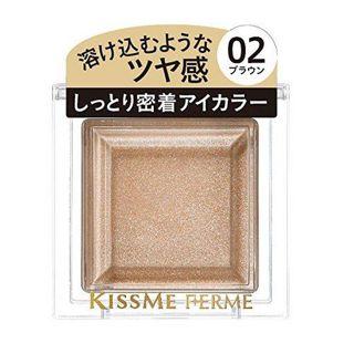 キスミー フェルム しっとりツヤ感 アイカラー 02 ブラウン 2.5gの画像