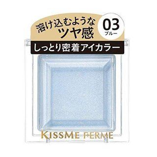 キスミー フェルム しっとりツヤ感 アイカラー 03 ブルー 2.5gの画像