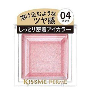 キスミー フェルム しっとりツヤ感 アイカラー 04 ピンク 2.5g の画像 0