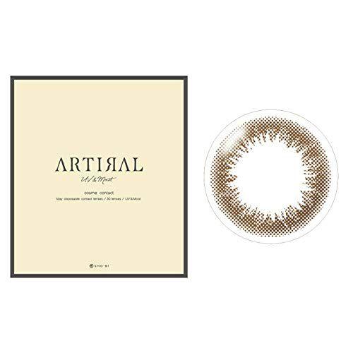 ARTIRALのアーティラルUV&Moist 30枚入 オークルに関するメイン画像