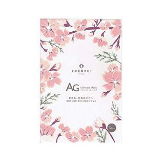 Cocochi Cosme AGアルティメット(エージーアルティメット) フェイシャルマスク・桜の画像
