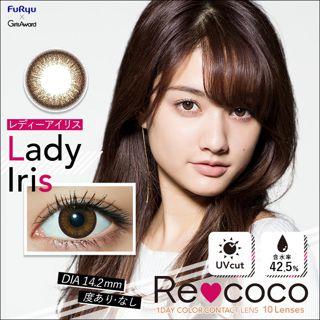 Re coco リココ ワンデー 10枚/箱 (度なし) レディーアイリスの画像