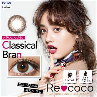 Re coco リココ ワンデー 10枚/箱 (度なし) クラシカルブラン の画像