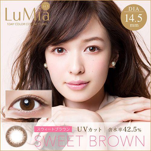 LuMia 14.5mm スィートブラウン 森絵梨佳のバリエーション3