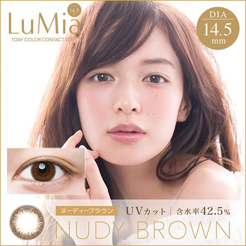ルミアのルミア ワンデー 14.5mm 10枚/箱 (度なし) ヌーディーブラウンに関する画像1