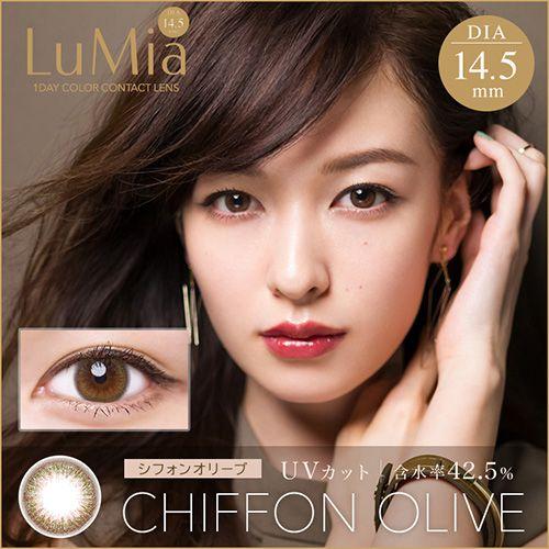 LuMia 14.5mm シフォンオリーブのバリエーション5