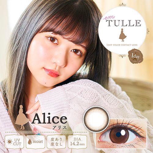エンチュールのエンチュール ワンデー 10枚/箱 (度なし) アリスに関する画像1