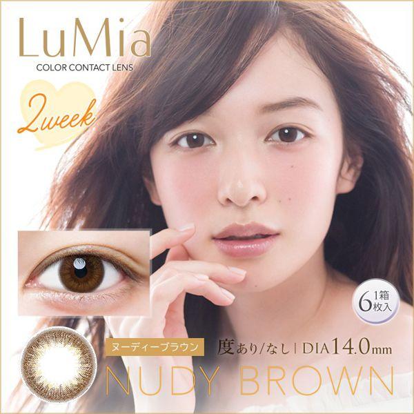 ルミアのルミア 2week ヌーディーブラウン ±0.00 6枚 DIA 14.0mm BC 8.6mmに関する画像1