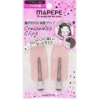マペペ maPEPE 跡が付かない前髪クリップ ラージサイズ グリッターピンク 2個
