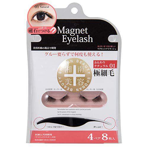 シーオーメディカルの湘南美容マグネットアイラッシュ 01 ふんわりナチュラル 8枚に関する画像1