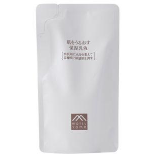 肌をうるおす保湿スキンケア 保湿乳液 【詰替用】 85ml の画像 0