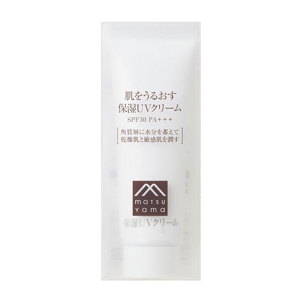 肌をうるおす保湿スキンケアの肌をうるおす 保湿UVクリーム 50g SPF30 PA+++に関する画像1