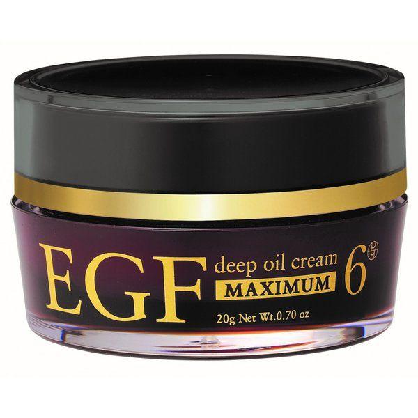 EGFのEGF ディープオイルクリーム マキシマム 20gに関する画像1