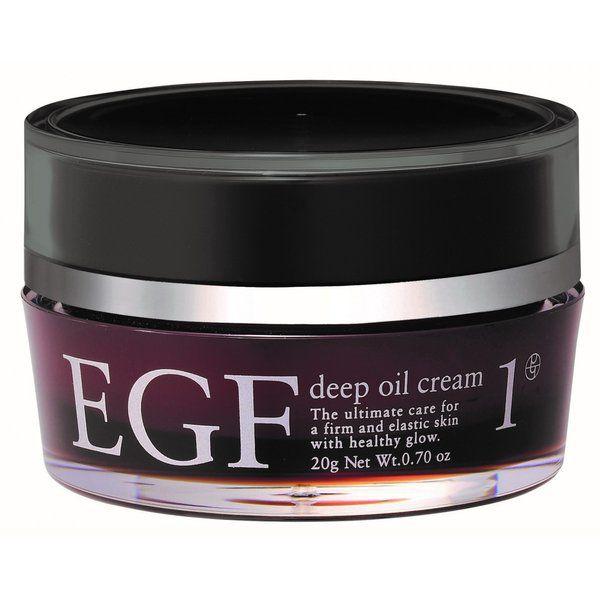 EGFのEGF ディープオイルクリーム 20gに関する画像1