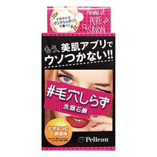 ペリカン石鹸 ペリカン石鹸 MAMA CHAPO 毛穴しらず洗顔石鹸 本体 75g ピュアシャボンの香りの画像