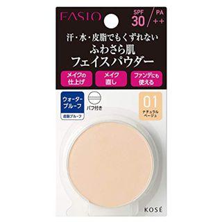 ファシオ ファシオ Fasio ラスティング フェイスパウダー WP SPF30 PA++ リフィル 【01】 ナチュラルベージュ 5.5g さらさら 無香料の画像
