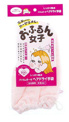 おふるん女子 おふるん女子 パイル&ガーゼヘアドライ手袋 サクラ(ピンク)の画像