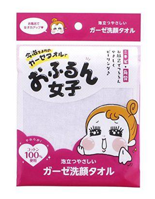 null おふるん女子 泡立つやさしいガーゼ洗顔タオル ハナフブキ(パープル)の画像