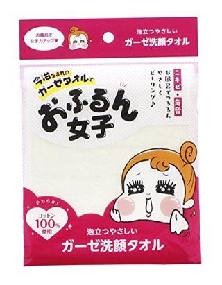 おふるん女子 おふるん女子 泡立つやさしいガーゼ洗顔タオル バラ(イエロー)の画像