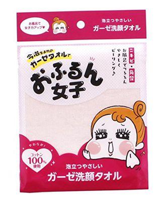 おふるん女子 おふるん女子 泡立つやさしいガーゼ洗顔タオル さくら(ピンク)の画像