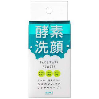 アヴァンセ AVANCE マイルド洗顔パウダー 分包タイプ 0.5g×14包